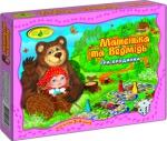 """Игра """"Машенька и Медведь"""""""