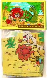 """Пазлы 12 """"Львенок и Черепаха"""" в пакете"""